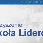 Uczestniczymy w Szkole Liderów Polonijnych