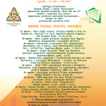 Festiwal PolskaEire w Cork!