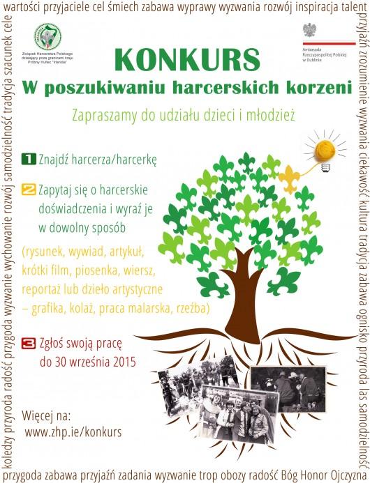 Plakat_konkurs_30_wrzesnia